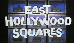Easthollywoodsquares