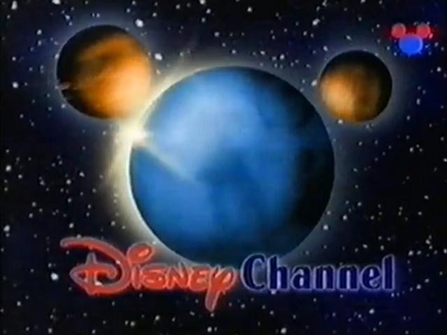 File:DisneyPlanet1997.png