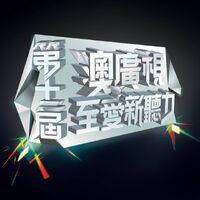 TDM Music Award 2014