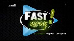 Fast Money! Opening 2