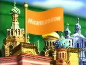 Nickelodeon Blocks ID
