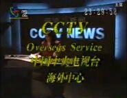 CCTV-2 1992 Overseas Service