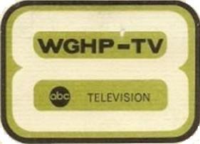 File:1966 logo.jpg