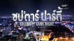 Celebrity Game Night Thailand