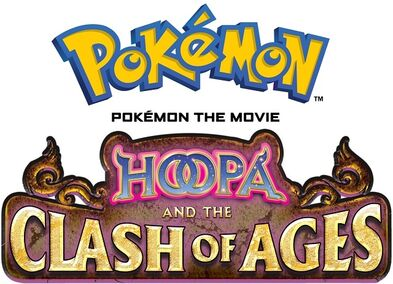 Pokemon Hoopa movie logo