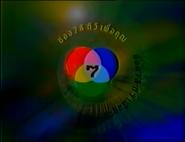 1997-2005