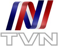 Logo TVN 1986