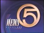 WEWS Logo 1986 b
