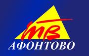 Афонтово (Красноярск) (1992-1998, фон индиго, красные буквы)