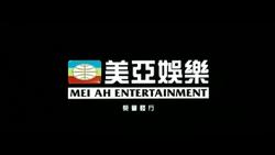 Mei Ah Entertainment (Mid 2000s)