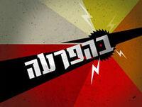 Main logo1 B