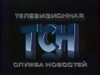 Novosti 1990