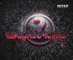 ЧаЧ-logo