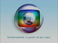 Globo Solidariedade A gente vê por aqui logo 2005