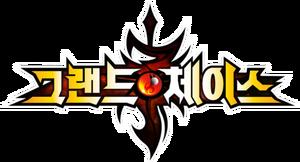 Gc logo 001 gcblog