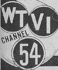 Wtvi ktvi logo1954-1120