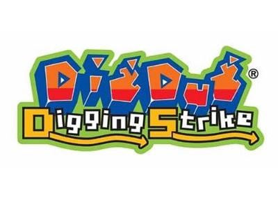 Digdug digging strike