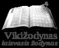 Lithuania Wiktionary