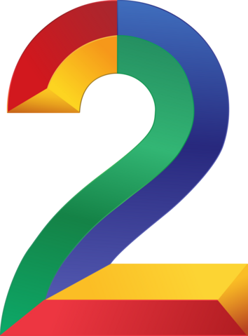 File:TV 2 Norway 1992.png
