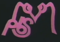 Another pbs logo concept 3