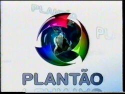 PlantaoRecord2006