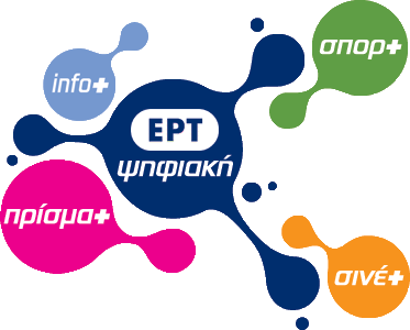ERT Digital