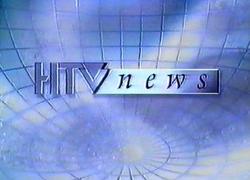 HTV News 1998