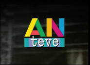 Antv 1993 Station Ident