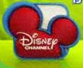 File:Disney channel logo - turn it up.png