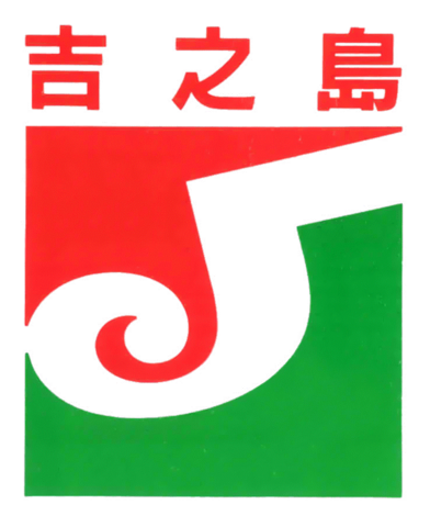 File:Jusco HKG 1987.png