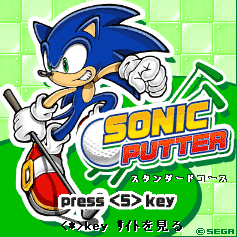 Sonic-putter-09-title