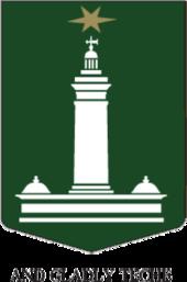 170px-Macquarie University Crest