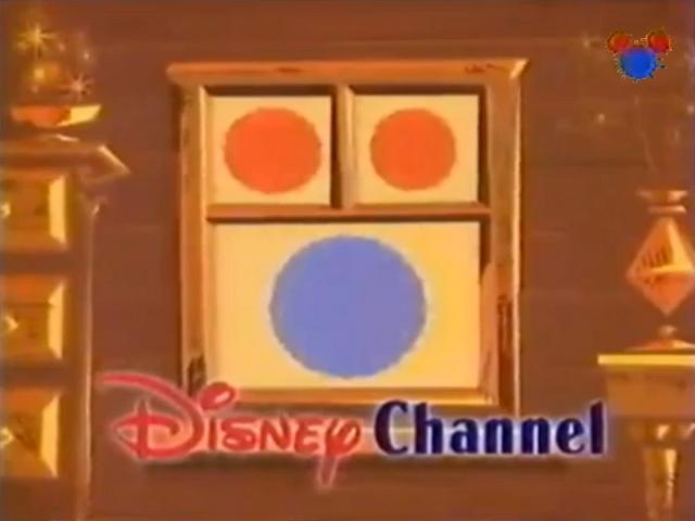 File:DisneyWindow1997.png