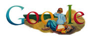 Google Nachum Gutman's Birthday