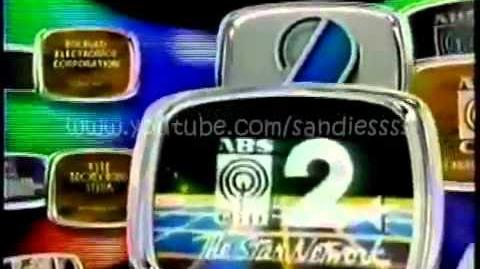 ABS-CBN - Millenium Station ID 2000