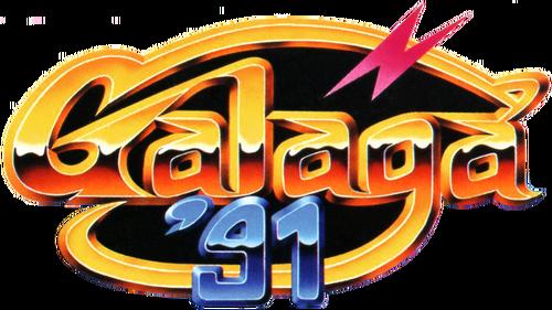 Galaga 91 logo by ringostarr39-d7s4oyy