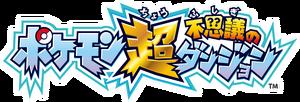 Pokémon Super Mystery Dungeon JP logo