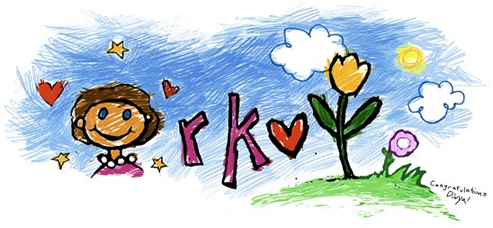 File:Orkut Mother's Day.jpg