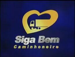 SBC 2005