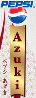 PepsiAzuki