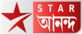 Thumbnail for version as of 12:25, September 29, 2011