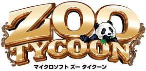 Zoo Tycoon (Japan)