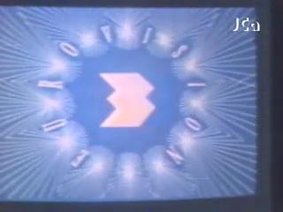 File:Eurovision FR3 1987.jpg