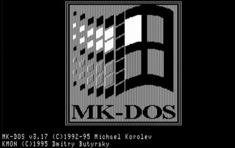 Mk-dos-logo