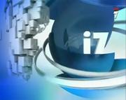 I7RM 2009 4