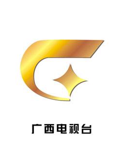 File:GuangxiTV logo.jpg