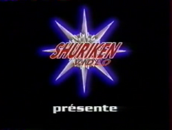 Shuriken Video Logo