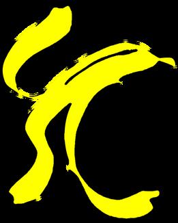 La Cáscara
