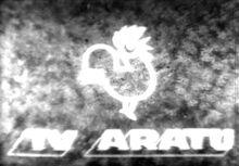 Aratu 1969