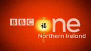 BBC One NI Chinese New Year sting